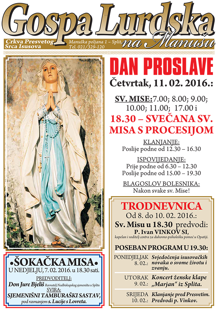 gospalurdska-plakat2016